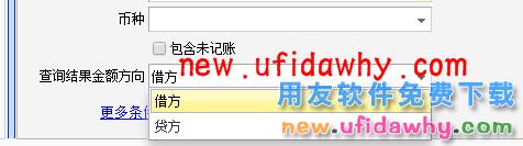 用友畅捷通T+12.1版本新增功能 用友知识堂 第84张图片