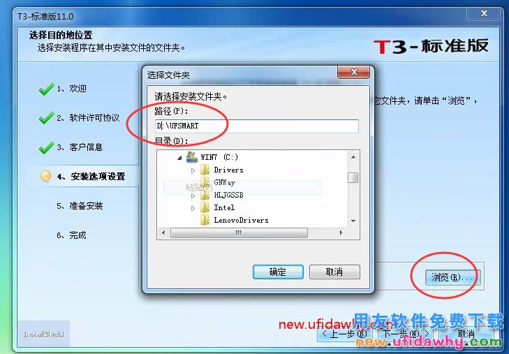 怎么安装用友T3标准版财务软件图文教程(SQL2005+T3) 用友安装教程 第27张图片