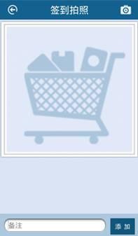 用友畅捷通T+11.5如何进行跑店管理的图文操作教程 用友知识堂 第28张图片