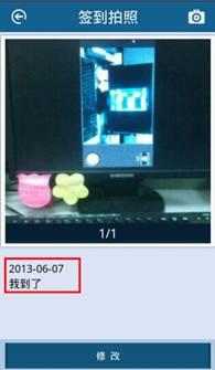 用友畅捷通T+11.5如何进行跑店管理的图文操作教程 用友知识堂 第31张图片