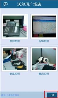 用友畅捷通T+11.5如何进行跑店管理的图文操作教程 用友知识堂 第33张图片