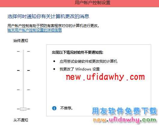 用友畅捷通T+11.51软件用户如何注册加密狗的使用说明 T+产品 第2张