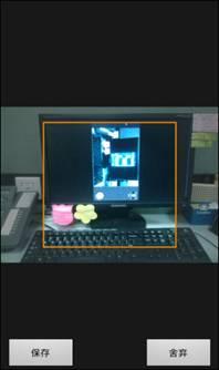 用友畅捷通T+11.5如何进行跑店管理的图文操作教程 用友知识堂 第29张图片