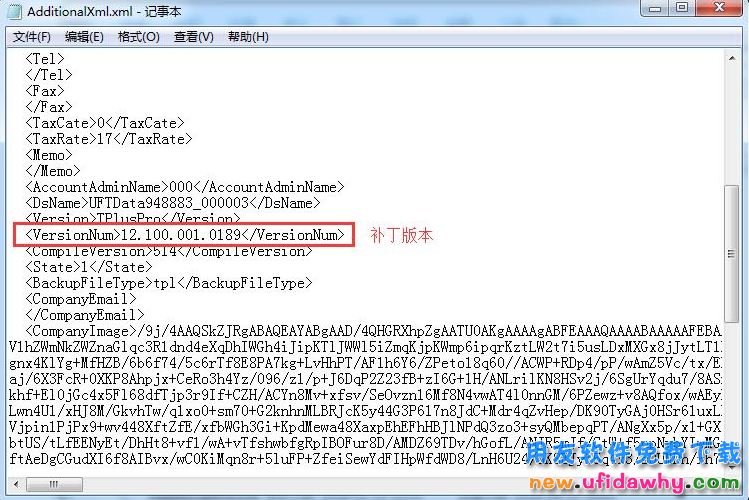 用友畅捷通T+软件是怎么样通过备份文件来判断版本号? 用友知识堂 第2张图片