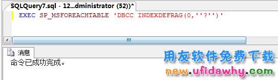 用友SQL数据库安装目录下的log文件夹下不断生成临时文件怎么办? 用友知识堂 第6张图片