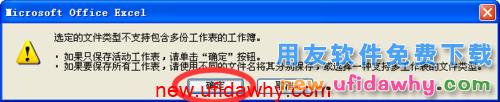 用友U8总账工具从excle导入会计凭证的图文操作教程 用友知识库 第5张图片
