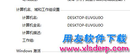 安装用友U8ERP软件时提示:本机上的策略禁止用户安装,怎么办? 用友知识堂 第3张图片
